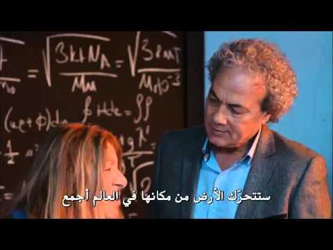 حب في مهب الريح الجزء 2 الحلقة 117 مواعيد تلفزيونية