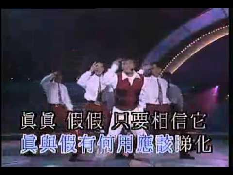 Dicky Cheung and Jimmy Lin - Jan Jan Ga Ga