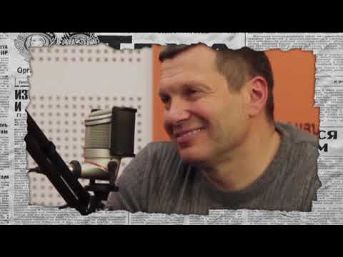 Какое гражданство у топовых ведущих федеральных каналов: Брилева, Андреевой, Соловьева?