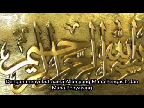 Surah Al Ashr Sheikh Salah Bukhatir Best Recitation Hd