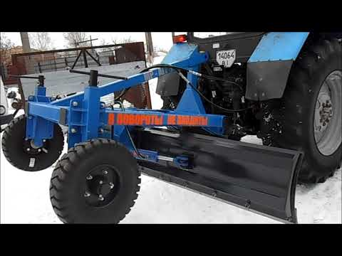 Грейдер навесной для трактора МТЗ