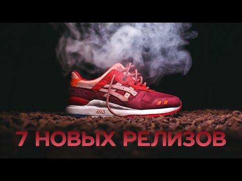 7 новых релизов: костюм от Adidas, Margiela, Nike HyperAdapt, Kith Volcano 2, Zoom Vaporfly 4%