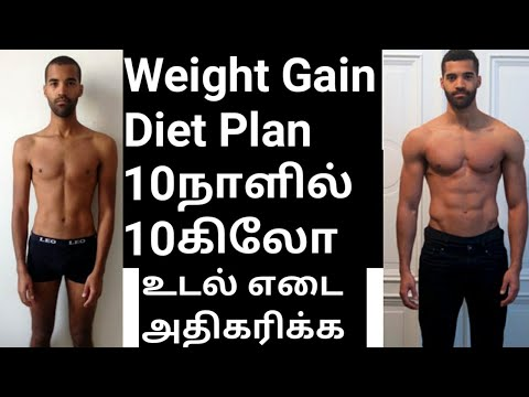 how-to-gain-weight-fast/diet-plan-for-weight-gain-in-tamil/weight-gain-foods-tamil/weight-gain-tips