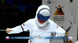 Fencing World Championships Egypt Cairo 2021 - Junior Individual Epee Finals