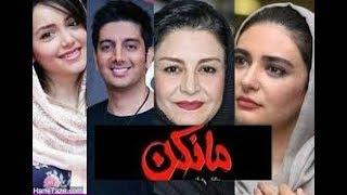 نقدی بر سریال مانکن + خلاصه داستان و بازیگران