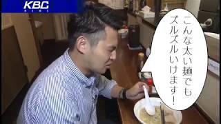 朝から食べたいラーメン 福岡でも利用者続々
