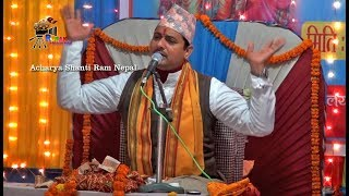 Shreemad Bhagwat Puran Part 23 Pravachan in Nepali and