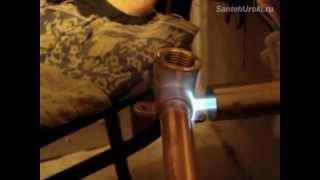 Пайка меди - 2. Подводка с нуля.(Видео о том, какую серьезную медную подводку можно сделать самому, если есть желание и терпение. Все вопросы..., 2013-03-29T07:03:39.000Z)