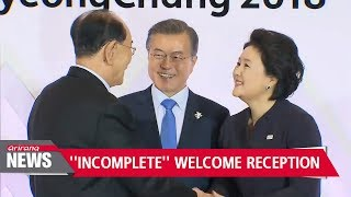 S. Korean President's welcome reception ends with N. Korea's Kim Yong-nam but without U.S...
