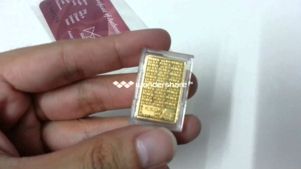 How Is A 20gram Gold Bar Look Like Youtube