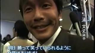 2004 ナビスコカップ決勝優勝記念番組 FC東京.