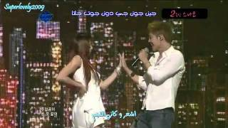 Kim hyun joong   Kiss Kiss live   Arabic sub
