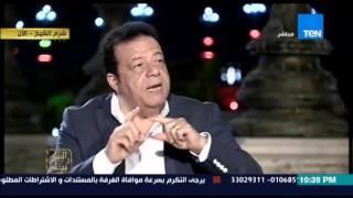 البيت بيتك - د/ عاطف عبد الطيف : ادعو لعمل مهرجانات سينمائية و تصوير افلام عالمية فى مصر