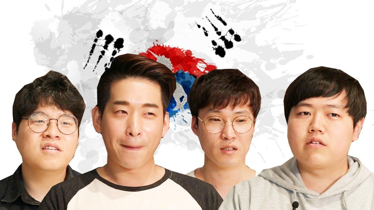 Корейцы на самом деле…? Koreans in reality…?