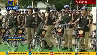Sabala - An All Women Police Force   Boosting Confidence in Girls   Launched in Guntur