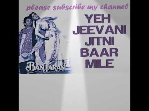 Ye jeevan jitni bar mile high bass dj song