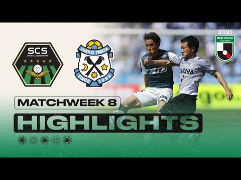 Sagamihara Iwata Goals And Highlights