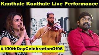 96 Kadhale Kadhale Heart-Melting Performance by Govind Vasantha