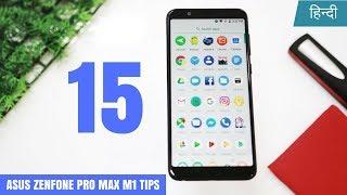 15 Useful Asus Zenfone Max Pro M1 Tips - PhoneRadar