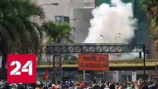 Венесуэльский фронт. Документальный фильм Константина Семина
