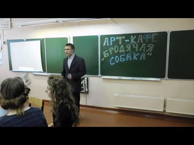 Изображение предпросмотра прочтения – НикитаВолов читает произведение «Хорошее отношение к лошадям» В.В.Маяковского