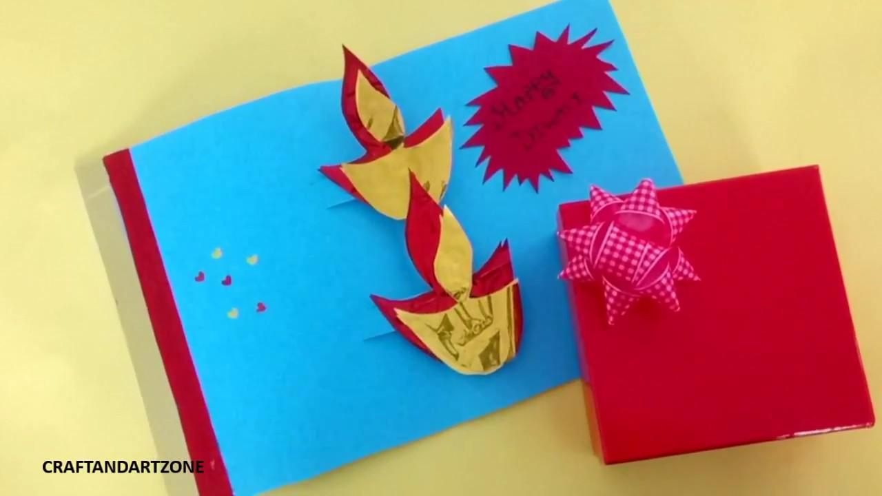 Diy diwali handmade pop up greeting card youtube diy diwali handmade pop up greeting card m4hsunfo