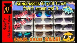First copy goggles, spects, sunglasses, frames | cheapest cost | Vadodara | New vlog.