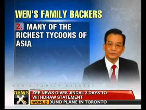 NYT exposes Wen's wealth - NewsX