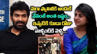 Mogali Rekulu Fame Sagar About His Relationship With Mega Family | Sagar RK Naidu Interview