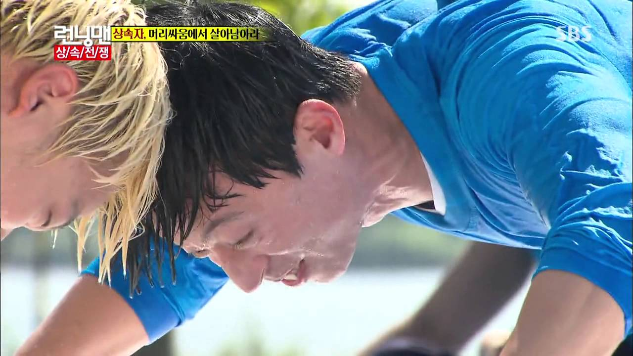 런닝맨 Running man Ep.166 #2(9) - YouTube Running Man Ep 166