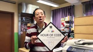 Coding 讓學生具備解難和分析的能力 - 黃健威老師