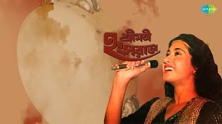 Sreemati Hansaraj | Bengali Movie Songs | Audio Jukebox