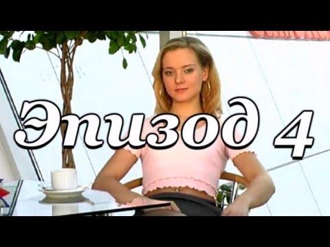 Маша и Медведь 2 сезон 2010 год - смотреть онлайн