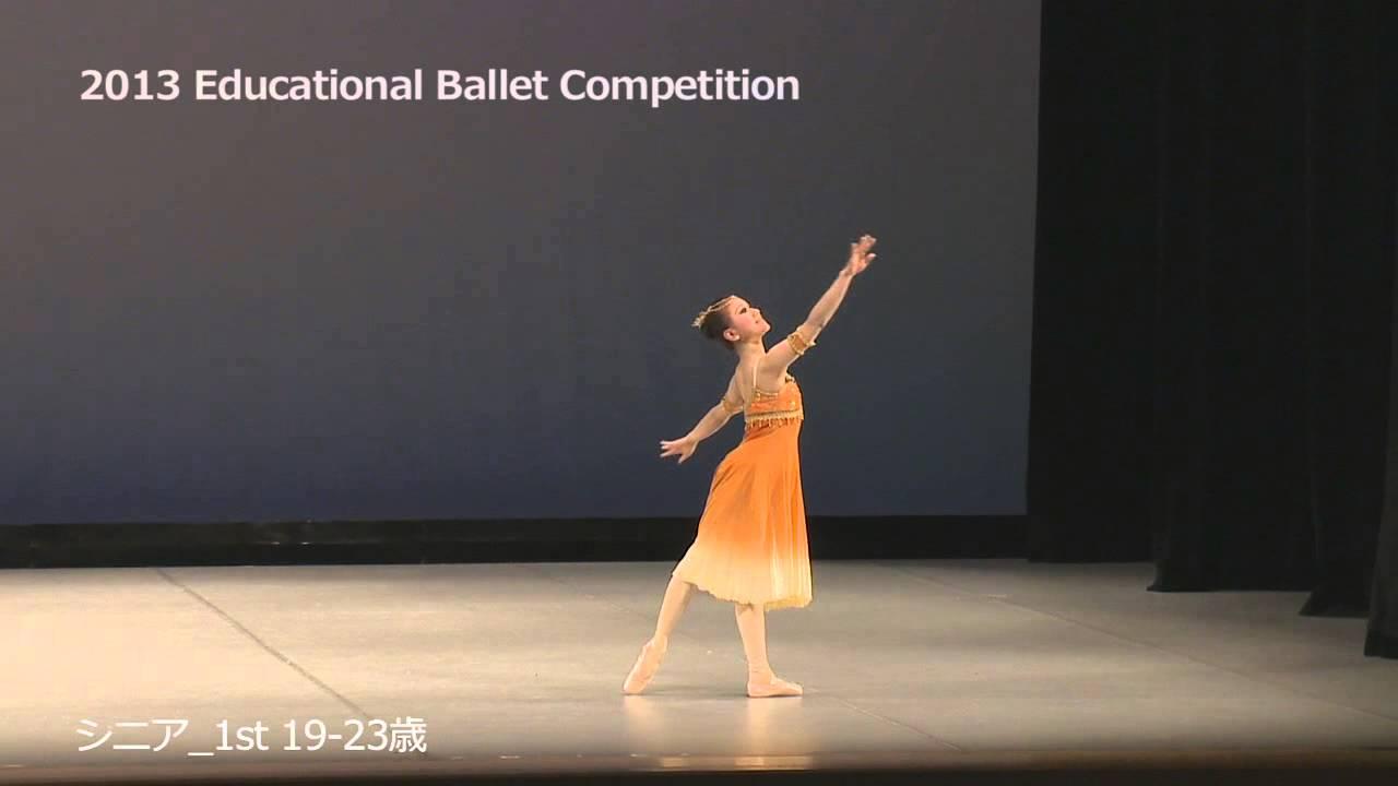 21 バレエ コンペティション