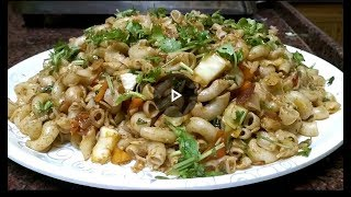 Vegetable Pasta recipe | How to make pasta at home | Tasty quick snack | पास्ता बनाने की विधि |