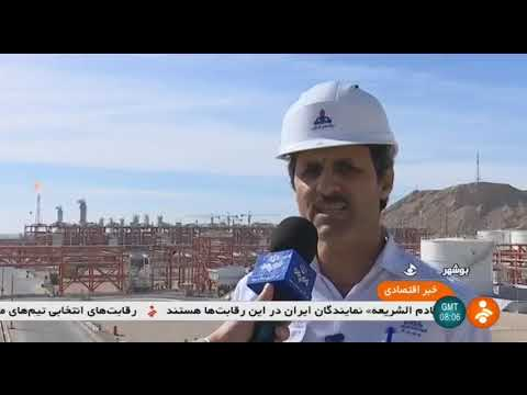 Iran Sweetening Natural Gas, South Pars Gas condensate, SPD 13, Kangan شيرين سازي گاز پارس جنوبي