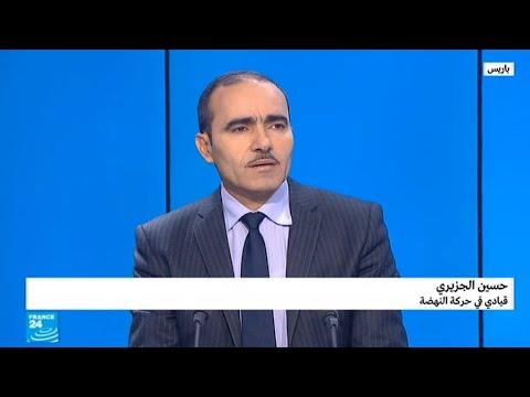 تونس.. الذكرى السابعة لثورة الياسمين  - نشر قبل 1 ساعة