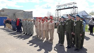 Кузнецкие старшеклассники принимают участие в военно-спортивной игре «Орленок». Апрель 2021 год.