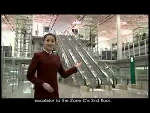 Beijing Airport T3 Video Guide for Air China Passengers