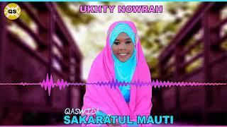 Qaswida mpya 2019  kutoka ANAM- Sakaratul Mauti (official audio )