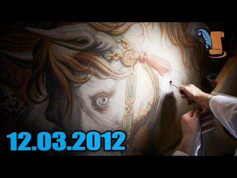 Missing Leonardo Da Vinci Painting Found!