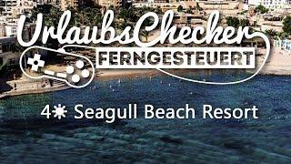 4☀ Seagull Beach Resort | Hurghada