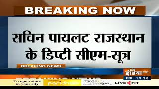 Ashok Gehlot To Be The Next Rajasthan CM, Sachin Pilot To Be Deputy-CM | Breaking News