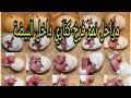 مراحل نمو فرخ الكناري داخل البيضة