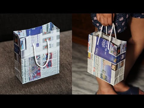 How To Make an Eco Friendly Paper Bag Using Newspaper!