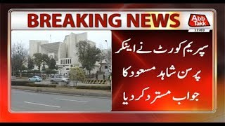 Zainab Murder Case: SC Rejects Dr Shahid Masood's Reply