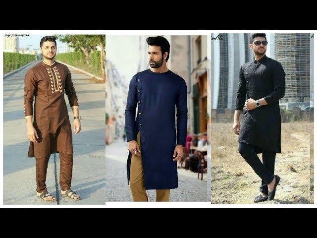 Latest kurta style for Boys !! Kurta Pajama Designs For mens !! Latest  Mens Outfits 2018-19