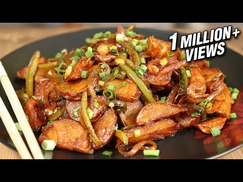 Chilli Potatoes Recipe | Easy To Make Starter/Appetizer Recipe | The Bombay Chef - Varun Inamdar