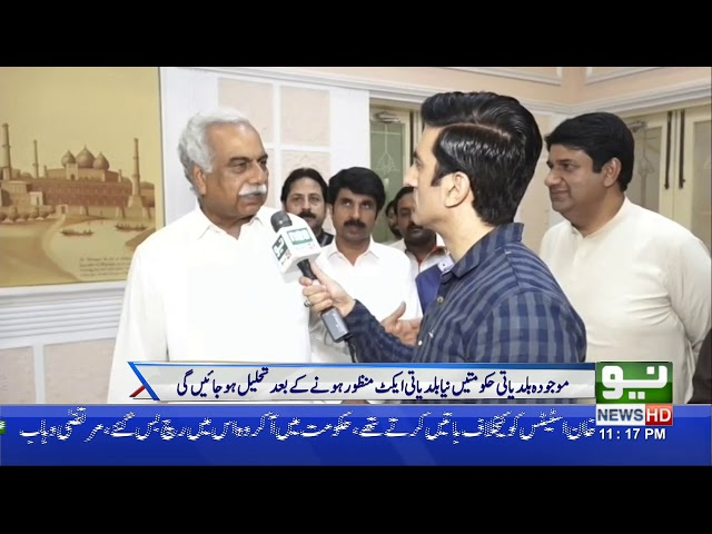 Neo Special With Syed Salman Haider | Full Program | 23 April 2019 | Neo News