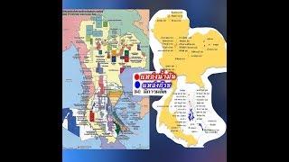 มหาทรราชย์เจ้า 9 ถึง 10 16/09/17 ลุงสนามหลวง